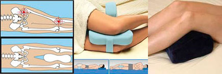 подушка под ноги