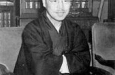 Кацудзо Ниши и Система здоровья.