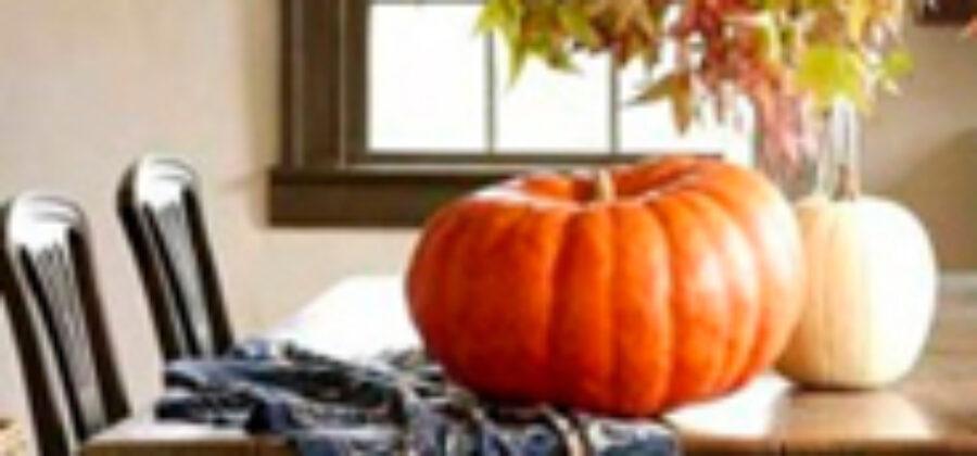Осенний интерьер
