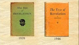 книга Око возрождения