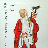 восточное долголетие