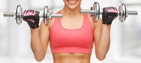 силовые тринировки ускоряют метаболизм