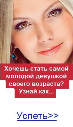 молодостьhttp://beauty.tiande.ru/~voe2u