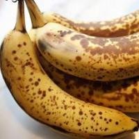 Банановая кожура, это ценный продукт