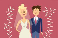 Зачем жениться, если мне и так хорошо.