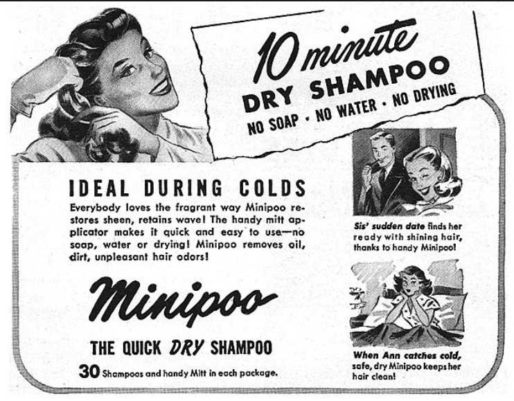реклама сухого шампуня