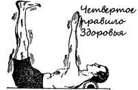 Упражнение для каппиляров