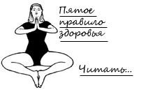 gimnastika nishi